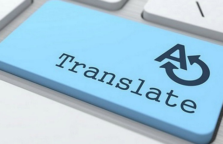 Translation Arabic English