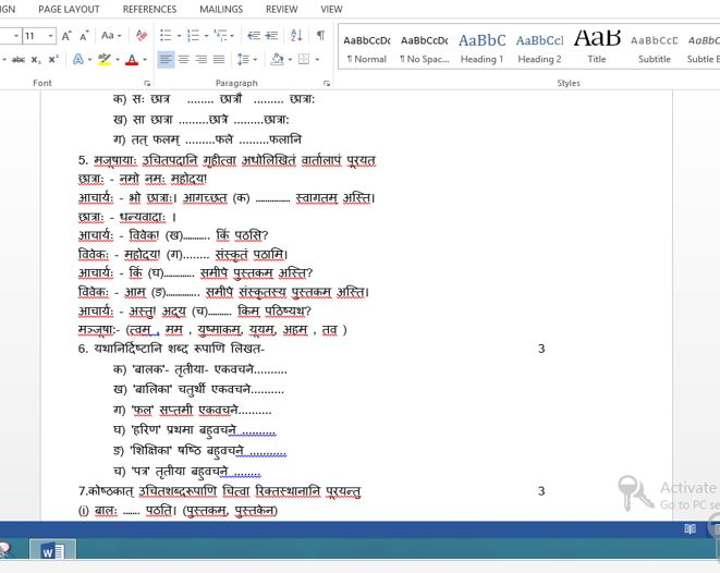 HINDI AND SANSKRIT TYPING IN MS WORD