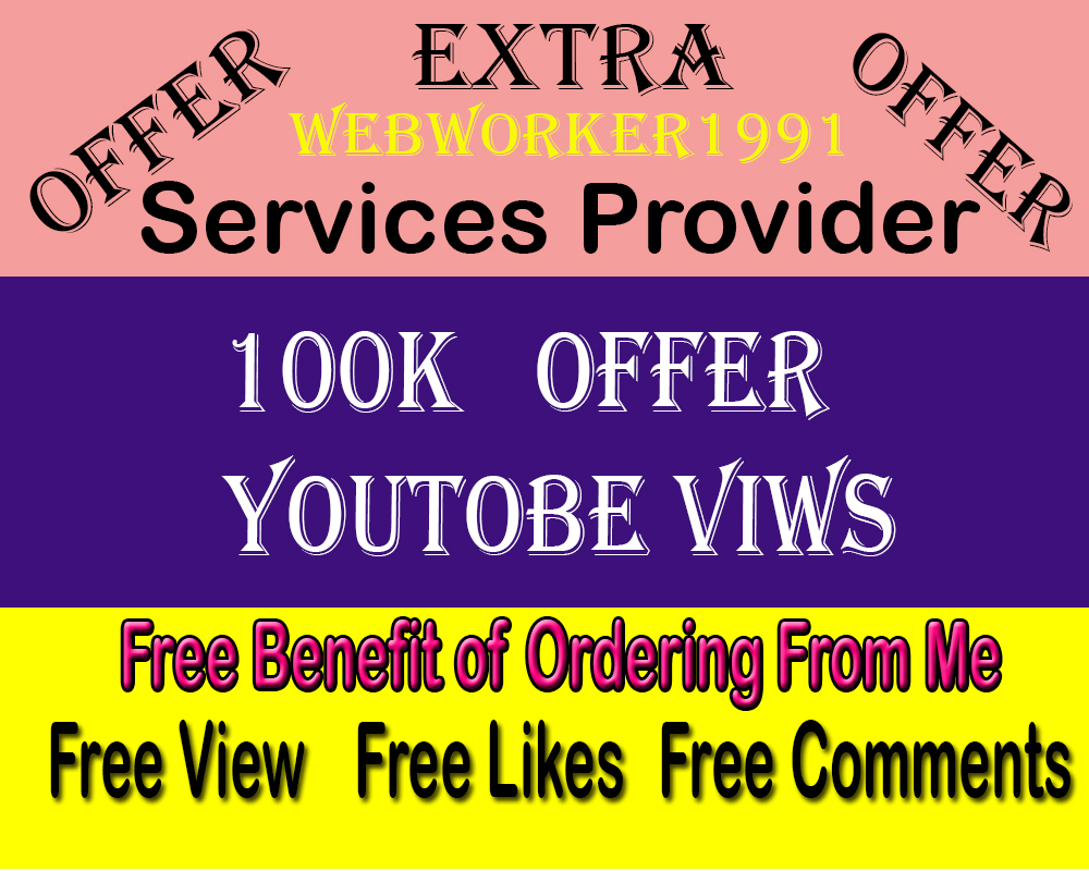 special offer 100,000 100K video promotional