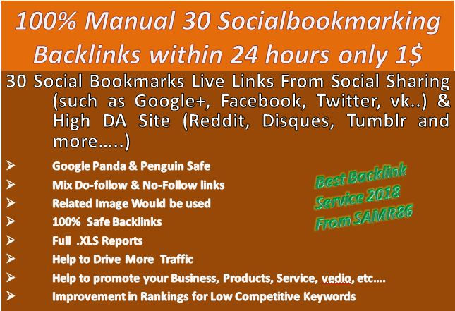 Instant 30 live Social Bookmarking links For Your Website or page or video within 24 hours
