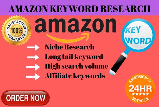 Do Best Profitable Amazon Keyword Research