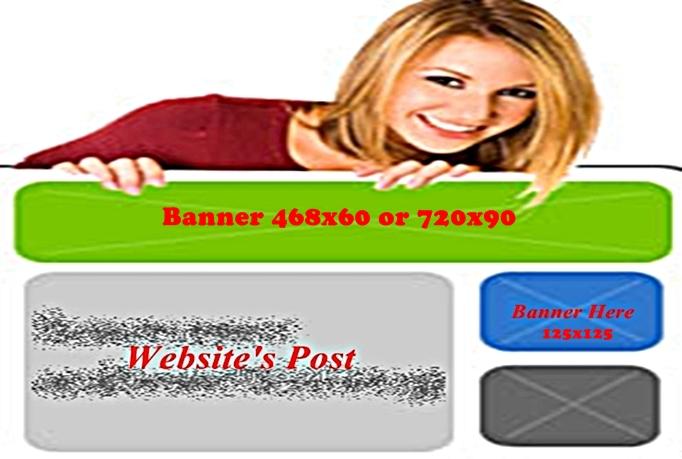 Website Banner Advertisment Version 4.2