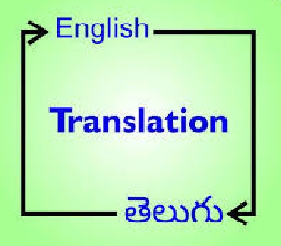 Article Translation between English and Telugu/Hindi with Optimised content carried