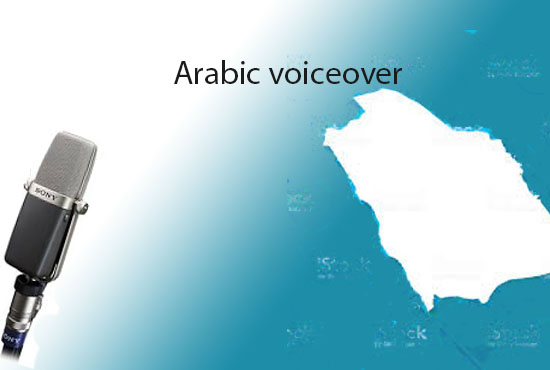 Arabic and English voice over + free extra one