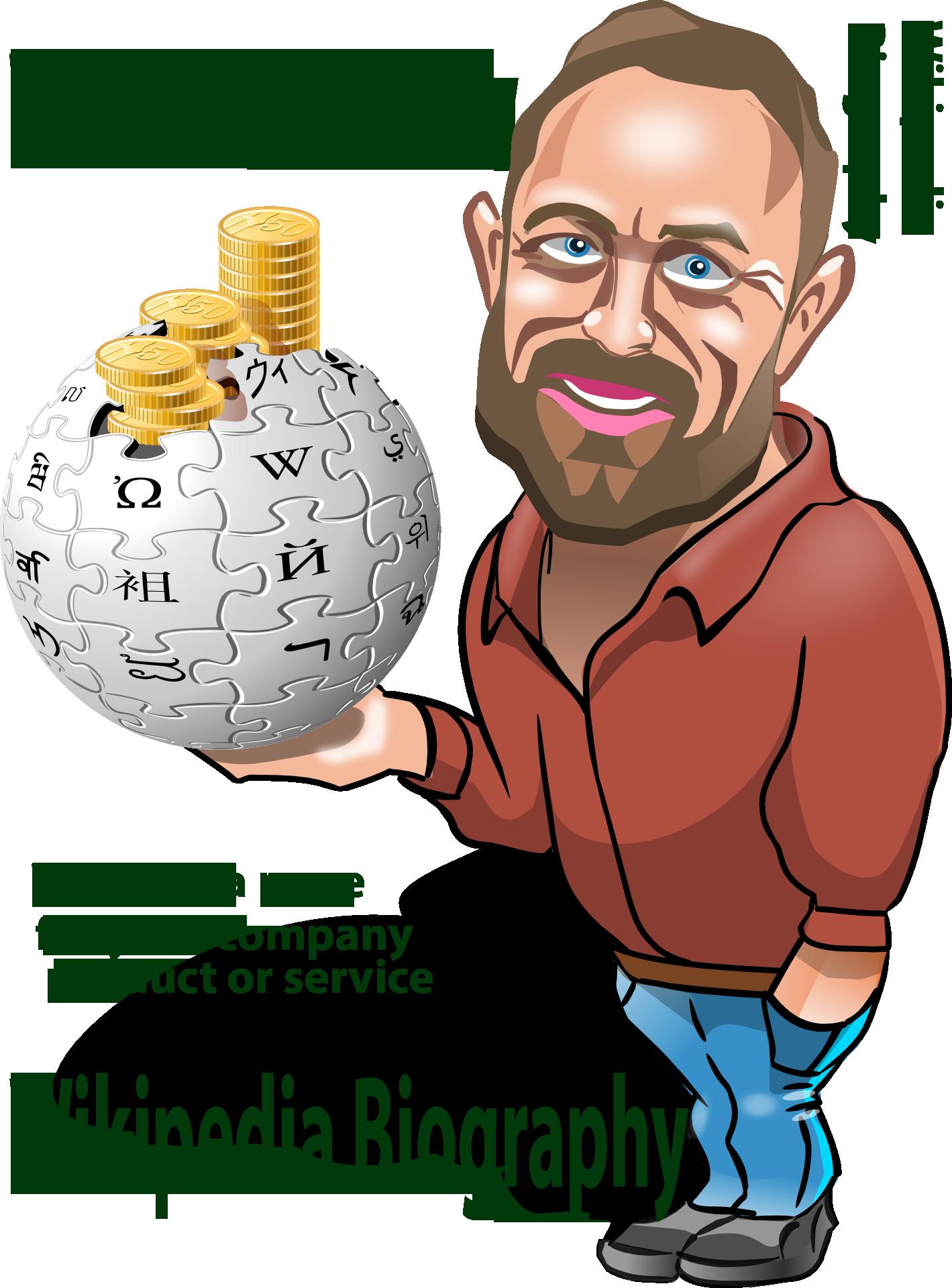 Wikipedia Biography Page