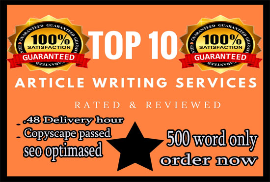 write a 500 words blog, article or website on 24 hours
