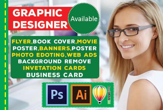 personal professional graphic designer