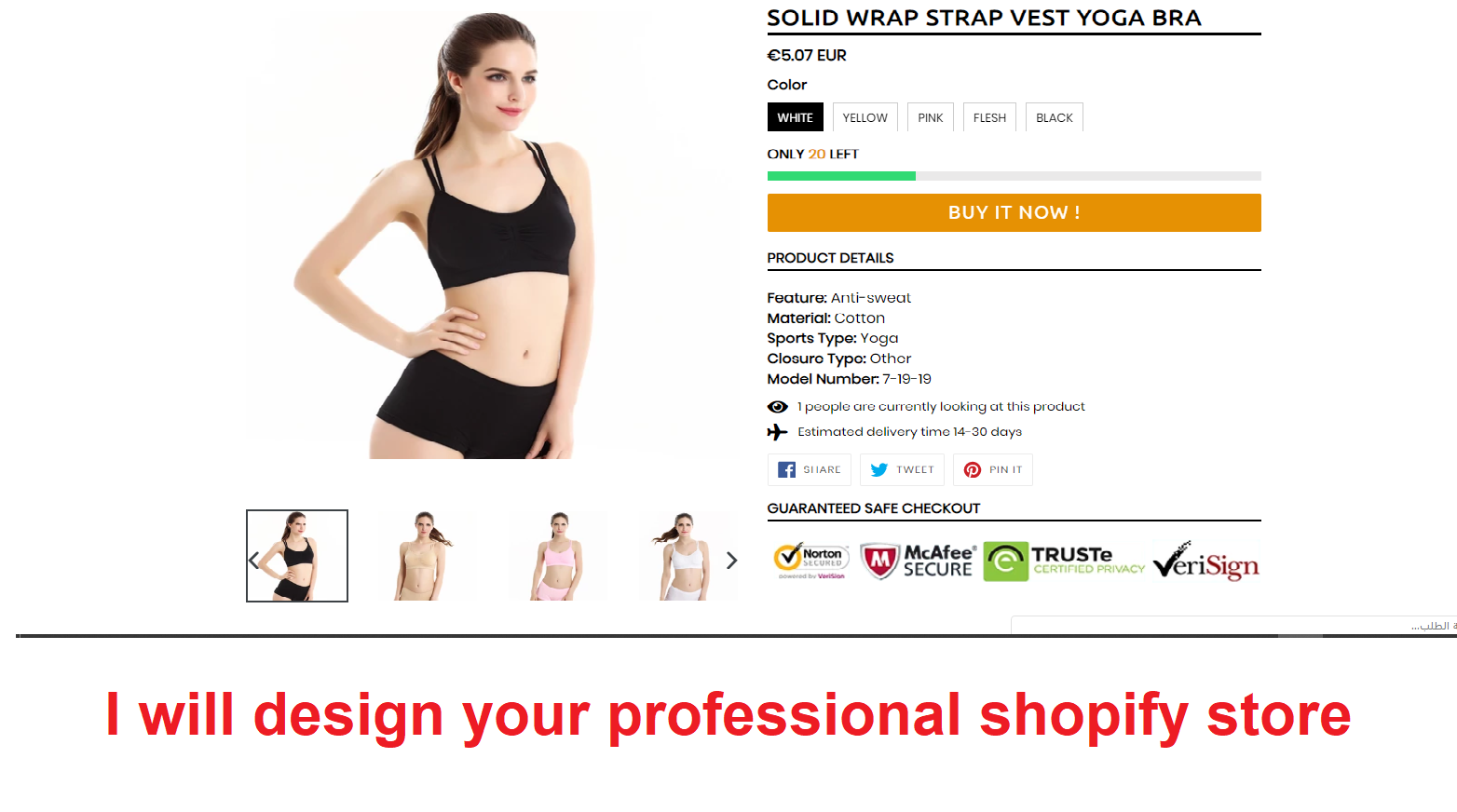 shopify I design your professional shopify store