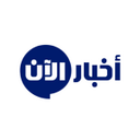 Akhbar Sponsored Tweet
