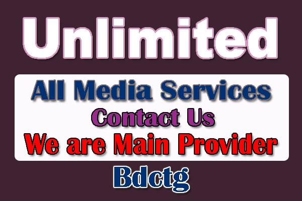 Provide 2000 Media Services