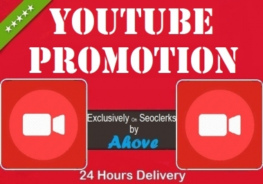 Get Instant YouTube Video Promotion