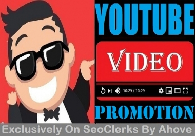 Start Instant YouTube Video Promotion