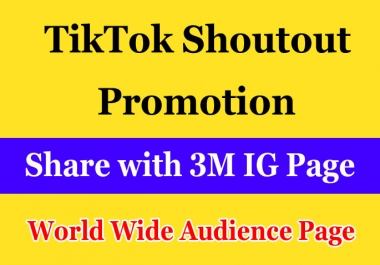 TikTok Video Account Promotion and Marketing Via Social Audience