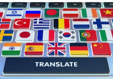 Professional translation texts and articles (Arabic - French - English)