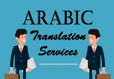 English to Arabic translation and Vice Versa in short time