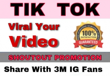 TikTok Video Shotout Promotion