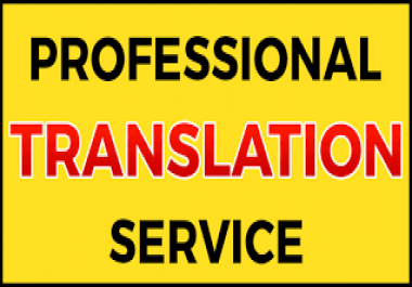 Article Translation work from English to Japanese