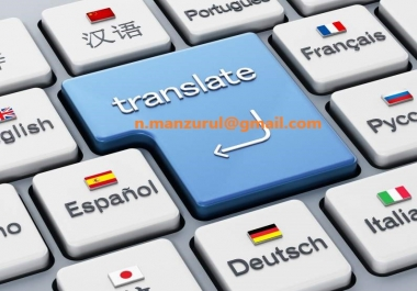 I will provide you Translation Article/Paragraph from English to Spanish, Arabic, Japanese Per Page.