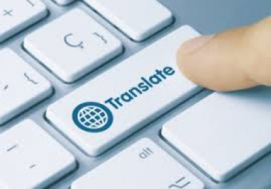 Translating an article and converting it into PDF