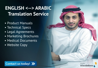 I will translate english to arabic in high quality