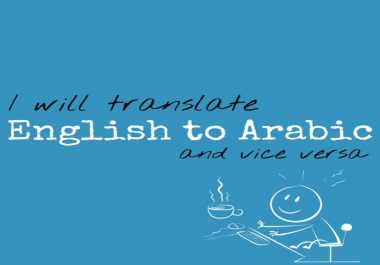 I will professional translation of texts and articles arabic french english