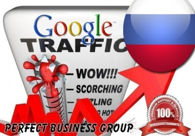 I send 1000 visitors via Google.ru by Keyword to your website