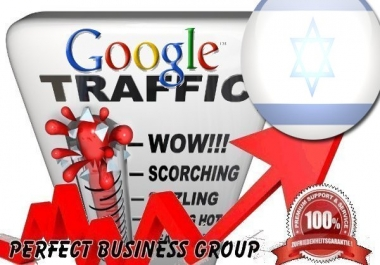 Organic traffic from Google.co.il (Israel) with your Keyword