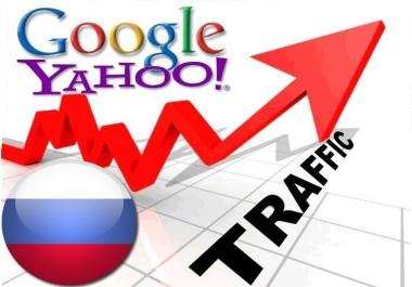 Organic traffic from Google.ru + Yahoo! Russia