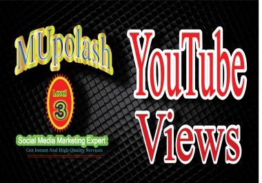 Get video promotion by real peple IOS Device /Mobile by manual watch in a organic way.