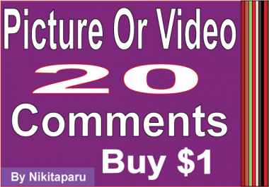 Offer Thumbnail
