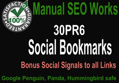 Create Hummingbird safe 30PR6 or above Social Bookmarking to your website