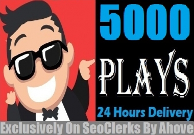 Start Instant 5000 Plays In Your Tracks