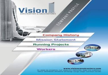 I will professionally design your Company or Personal Profile