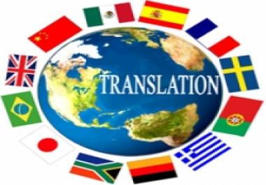 Translating science articles, Perfect Translation for