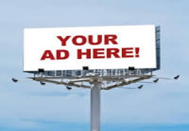 30 days of banner advertising on our Website 1,5k/day Visitor Daily