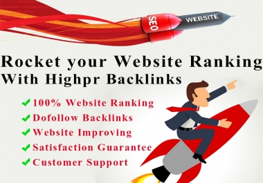 Manually Submitted you 5 PR5 Highpr Backlinks