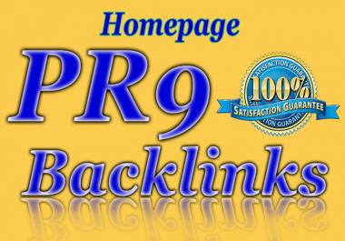 Homepage Actual PR9 Backlink