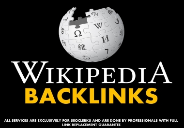 A Powerful Wikipedia Backlink 200 Percent Niche Relevant and Sticky