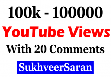 100000 or 100k or 100,000 YouTube views with 100 Likes