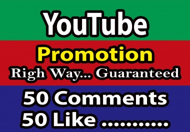 Offer Thumbnail