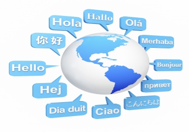 translate 500 words from English to Turkish