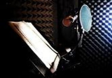 record any voice over, today