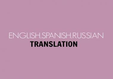 I will provide professional translation English, German, Croatian