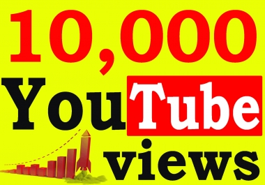 Fast 10,000+ High Retention 90 To 100 percent YouTube Views