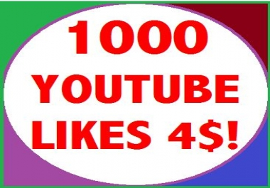 1000 youtube likes or 250 non drop subscribes very fast