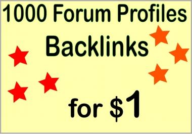 Create over HQ PR 1000 forum profile backlinks