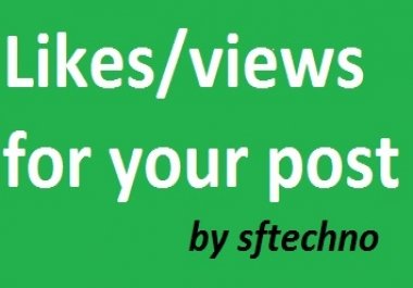 tiktok video promotion for video views