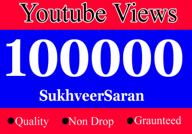 100000 or 100k or 100,000 YouTube Views with 100 Likes Free
