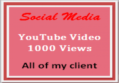 Increase Your Social Media Video Views on YouTube