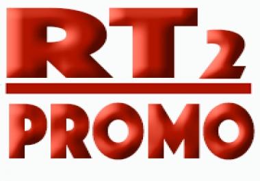 spotifyplay promotion 60K